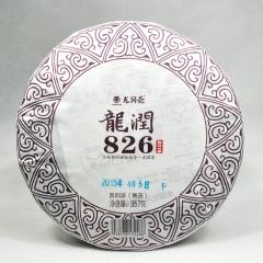 2015年龙润 826 熟茶 357克/饼