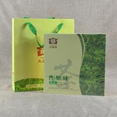 2015年大益 普知味生茶礼盒 357克/饼