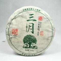 2016年福元昌 三月 倚邦(春茶) 生茶  357克/片 单片
