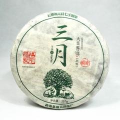 2016年福元昌 三月 南糯(春茶) 生茶  357克/片