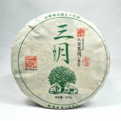 2016年福元昌 三月 勐宋(春茶) 生茶  357克/片