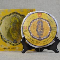 2012年大益 小龙柱 201批 熟茶 357克