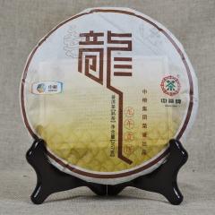 2012年中茶 龙年贡饼 普洱熟茶 357克/饼