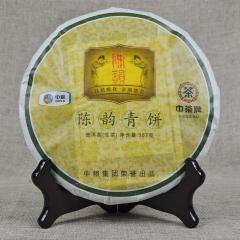 2013年中茶 陈韵青饼 普洱生茶 357克/饼