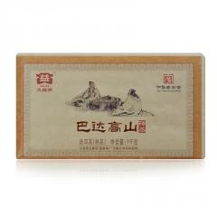 2012年大益 巴达高山 熟茶 1000克