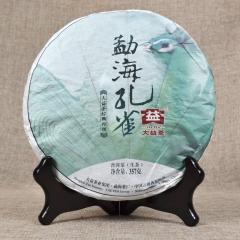 2014年大益 勐海孔雀 1401批 生茶 357克/饼