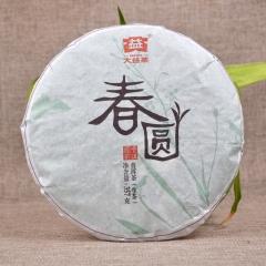 2015年大益 春圆 1501批 普洱生茶 357克