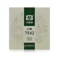 2013年大益 经典7542 301批 生茶 150克 单片