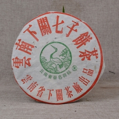 2004年下关 8653 泡饼 生茶 357克