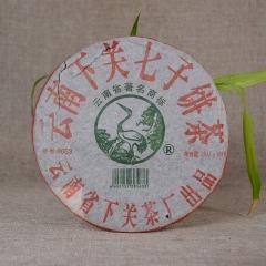 2005年下关 8653泡饼 生茶 357克