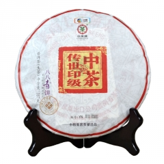 2016年中茶 传世印级八八青饼(88青饼) 生茶 357克/饼