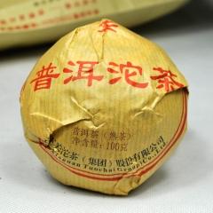 2015年下关 销法沱(便装) 熟茶 100克/沱