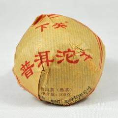 2016年下关 销法沱(便装) 熟茶 100克/沱 5沱