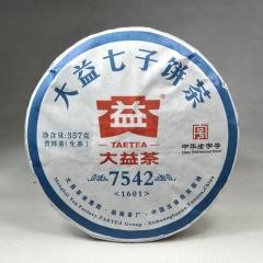 2016年大益 7542 1601批  生茶 357克/饼