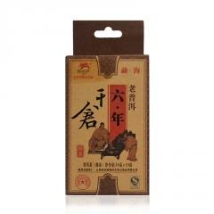2014年龙园号 六年干仓 熟茶 500克/盒