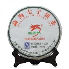2014年龙园号 勐海七子饼 生茶 380克/饼