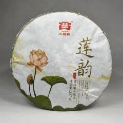 2016年大益 莲韵 1601批 熟茶 357克/饼