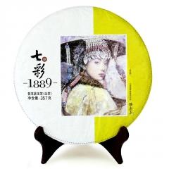 七彩云南 七彩1889 生茶 357克/饼