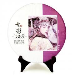 七彩云南 七彩1889 熟茶 357克/饼