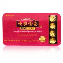 七彩云南 糯香小金沱 生茶 72克/盒 1盒