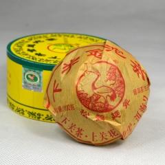 2016年下关 金丝沱茶 生茶 100克/盒