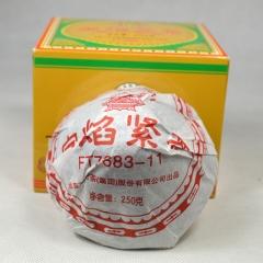2011年下关 宝焰紧茶(蘑菇沱)生茶 250克/盒
