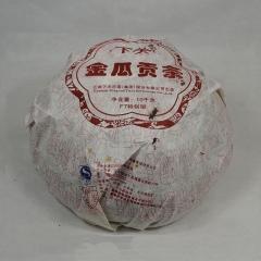 2011年下关 飞台号金瓜贡茶 FT特制版 生茶 10千克/沱