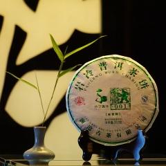 2016年澜沧古茶 001大饼 螃蟹脚 生茶 357克/饼