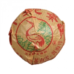 2010年下关 甲沱茶 生茶 100克/沱