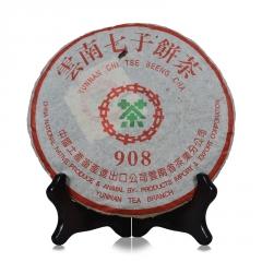 [评测]1999年老同志 908 生茶 357克/饼