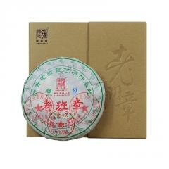 2016年陈升号 老班章小饼 生茶 125克/饼