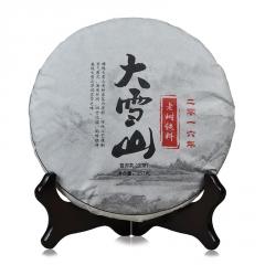 2016年 大雪山老树纯料茶 春茶 生茶 357克/饼 单片