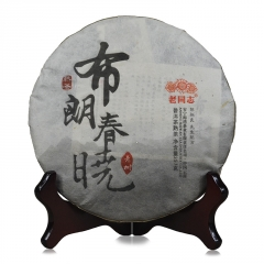 2016年老同志 布朗春晓 熟茶 357克/饼