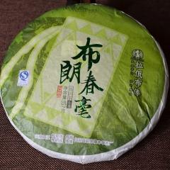 2016年拉佤布傣 布朗春毫 生茶 357克/饼
