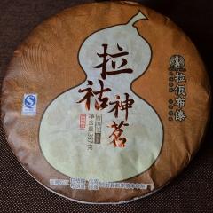 2016年拉佤布傣 拉祜神茗 熟茶 357克/饼