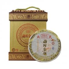 2009年勐库戎氏 勐库金毫 熟茶 900克/盒