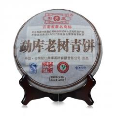 2008年勐库戎氏 老树青饼 生茶 400克/饼