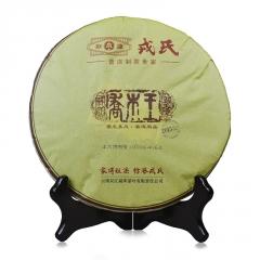 2015年勐库戎氏 乔木王 生茶 500克/饼