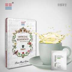 蒙顿茶膏 官邸茶室 白茶(固态速溶茶) 5克