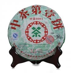 2007年中茶 第壹饼0001 生茶 357克/饼