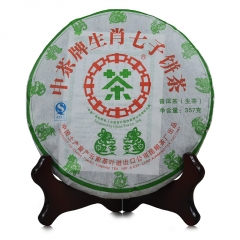 2008年中茶 生肖鼠青饼 鼠年 生肖纪念茶 生茶 357克/饼