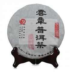 2016年云章 古树春韵 生茶 357克/饼