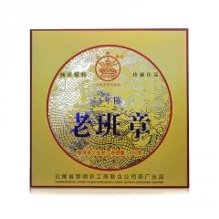 2010年八角亭 5年陈老班章礼盒装 生茶 400克/饼