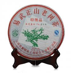 2010年八角亭 易武正山 生茶 357克/饼