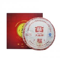 2009年大益 福禄寿喜 熟茶 1428克/套