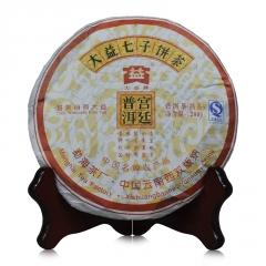2009年大益 宫廷普洱 901批 熟茶 200克/饼