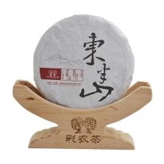 2014年彩农茶 东半山(秋) 生茶100克/饼 整提送一饼