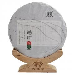 2015年彩农茶 勐库春天(春) 生茶 357克/饼