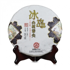 2016年勐傣 冰岛古树春尖 生茶 357克/饼