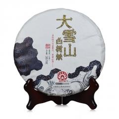 2016年勐傣 大雪山古树茶 生茶 357克/饼